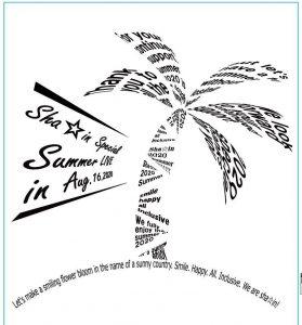 第270回 開始時間注意 2020 Sha☆in Summer FES. @ おかやまスマイルホール